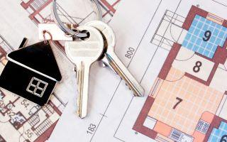 Процедура вступления в наследство на квартиру по завещанию