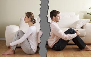 Перечень документов, необходимых для развода