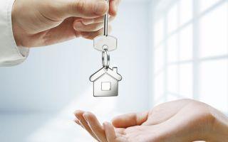 Особенности правильного составления договора дарения квартиры