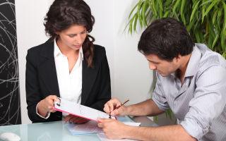 Процедура дарения недвижимости между близкими родственниками