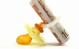Порядок удержания алиментов из заработной платы