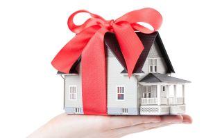Договор дарения дачи между близкими родственниками: условия и процедура
