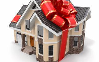 Порядок оформления дарственной на дом в Беларуси