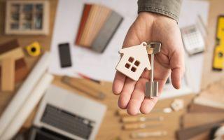 Процедура регистрации договора дарения недвижимости: преимущества и недостатки