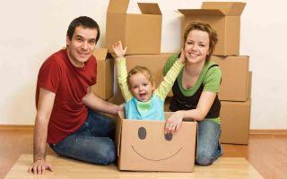 Особенности сделки по покупке квартиры с несовершеннолетними детьми