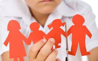Порядок изменения фамилии ребенка после развода: способы и особенности