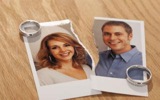 Возможные причины развода
