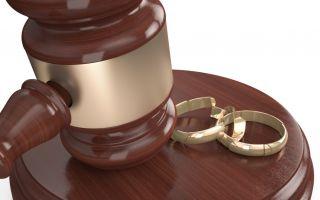 Порядок получения решение суда о расторжении брака