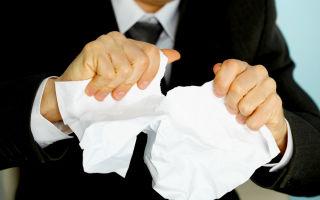 Порядок расторжения или изменения брачного договора