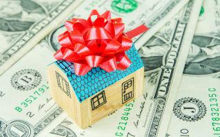 О налоге на дарение квартиры близкому родственнику в 2020 году