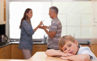 Порядок отмены алиментов на ребенка