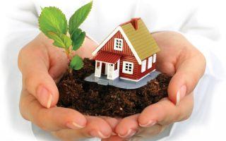 Порядок оформления наследства на земельный участок и дом