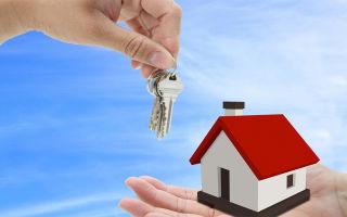 Важные нюансы продажи квартиры после дарения