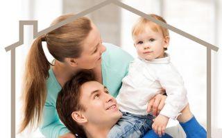 Процедура приватизации квартиры с несовершеннолетним ребенком