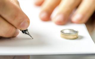 Особенности подачи на развод в одностороннем порядке: требования, возможности