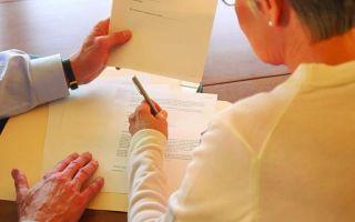 Процедура правильного оформления завещания на квартиру, алгоритм действий