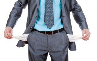 Порядок взыскания алиментов, если муж официально не трудоустроен