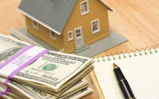 Госпошлина на наследство: размер, условия, способы оплаты