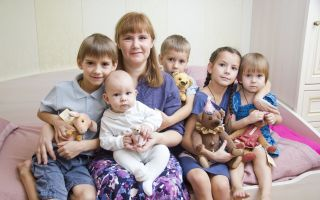 Перечень льгот, предусмотренных для многодетных матерей