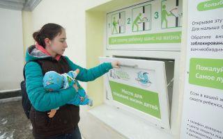 Обязанности по уплате алиментов на ребенка-отказника
