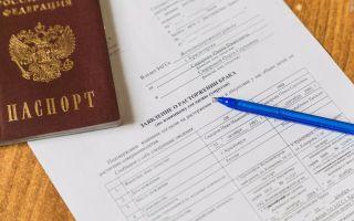 Особенности процедуры развода по обоюдному согласию