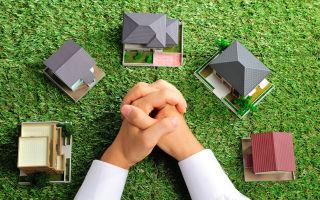 Перечень документов для вступления в наследство на дом и земельный участок
