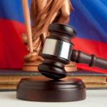Смена фамилии ребенка через суд