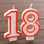 Прекращение выплат алиментов, когда ребенку исполнится 18 лет
