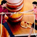 Расторжение брачного договора через суд