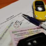 Оформление и продажа транспорта