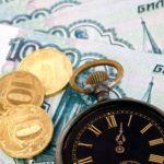 Пеня за неуплату алиментов с пенсии