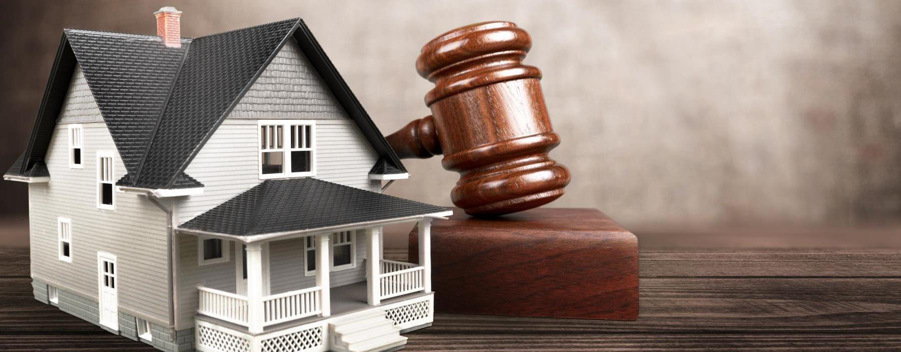 Как делится дом при разводе
