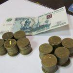Величина алиментов в твердой денежной сумме в 2020