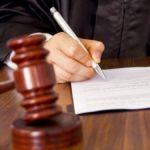 Рассмотрение иска об уплате алиментов в суде