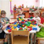 Скидки опекунам на оплату детского сада