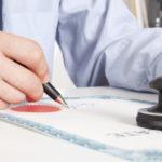 Алиментное соглашение должен заверить нотариус