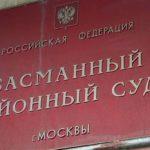 Обращение по выплате алиментов районный суд