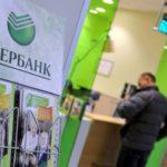 Составление завещания на вклады в Сбербанке
