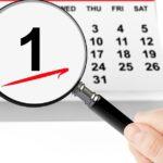 Дата судебного заседания