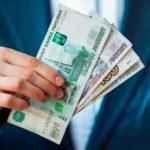 Оплата опеки и попечительства