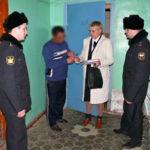 Удержание имущества службой ФССП за неуплату алиментов