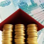 Уплата сбора за имущество