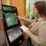 Оплата госпошлины в терминале Сбербанка