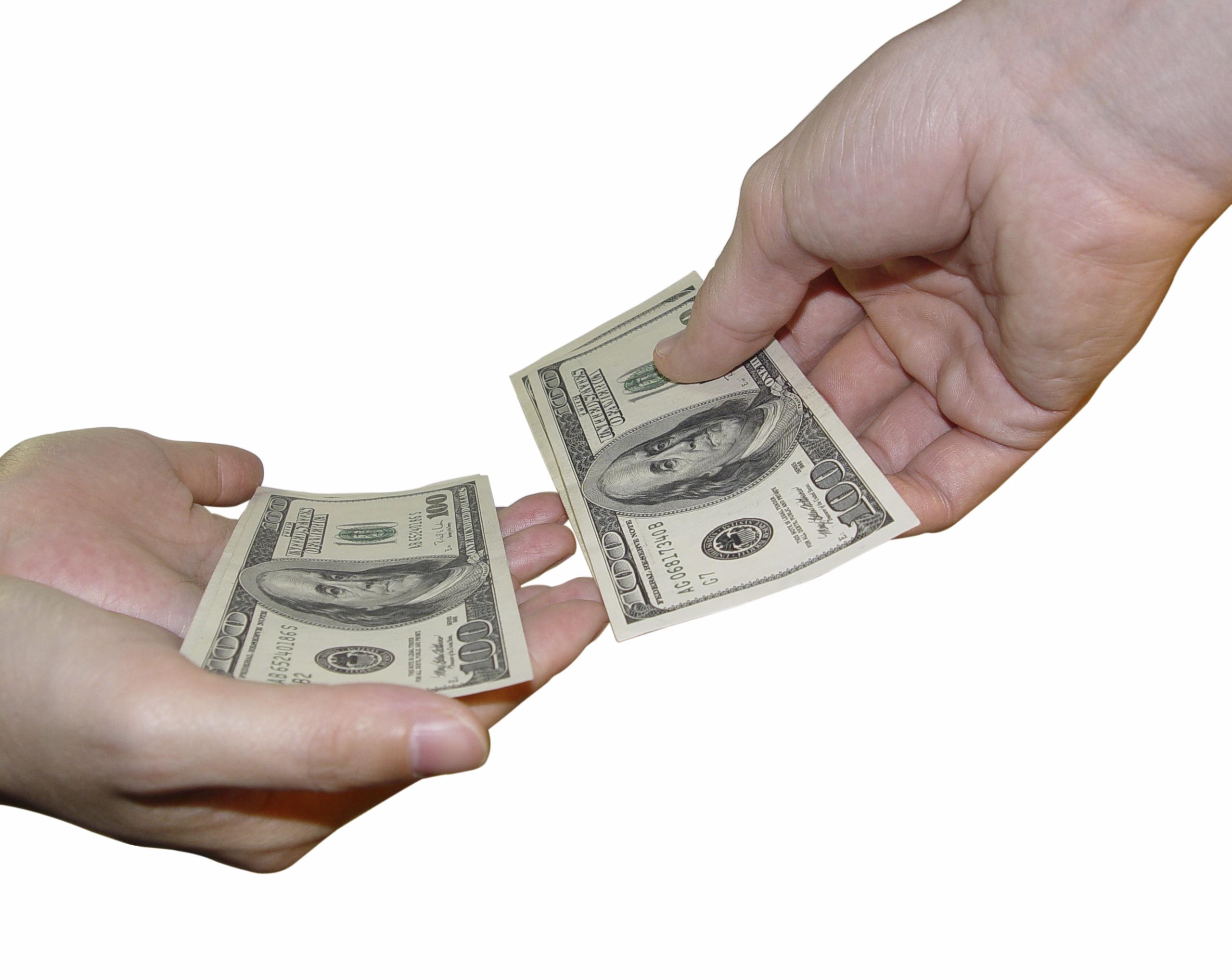 Опекунские выплаты