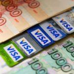 Перечисление алиментов на банковский счет для контроля трат