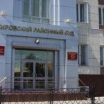 Подача иска на удержание алиментов в районный суд