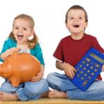 Распределение алиментов между детьми