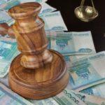 Расчет алиментов через суд