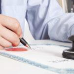 Обращение к нотариусу для вступление в права на наследство