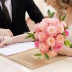 Брачный договор вступает в силу после регистрации брака